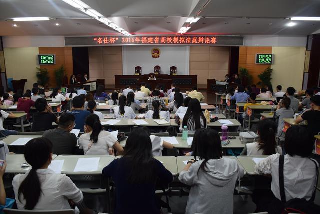 """""""名仕杯""""2016年高校模拟法庭辩论赛精彩落幕"""