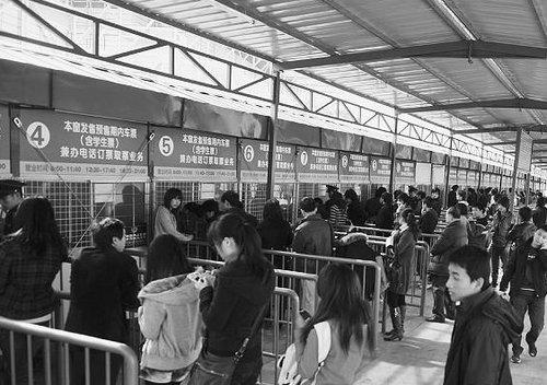 """厦部分春运火车票""""限售"""" 普速票最多买5张"""