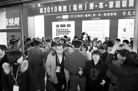 """2010海西""""福州房车家居联展""""12月24日举行"""