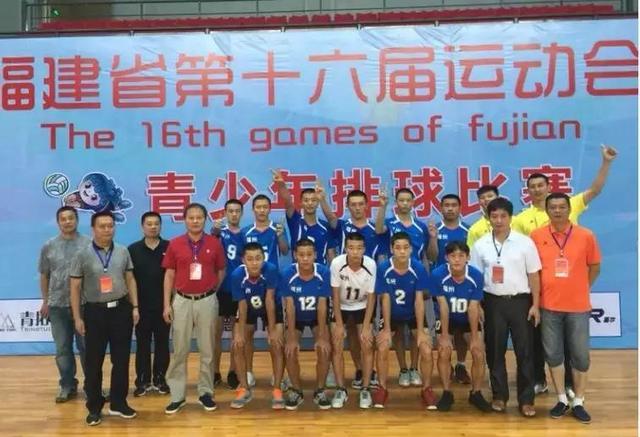 省运会青少年男子排球乙组比赛,福州队如愿夺冠!