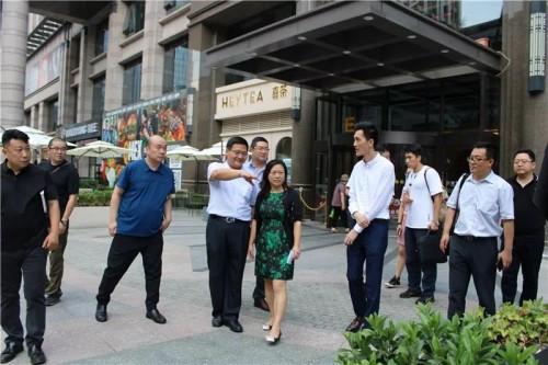 朝阳区领导到北京中骏世界城考察