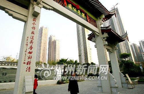 """引种百年""""大红袍"""" 茶亭公园提升文化内涵"""