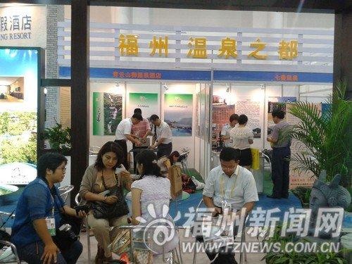 福州三大温泉旅游项目签约 投资总额达一百亿
