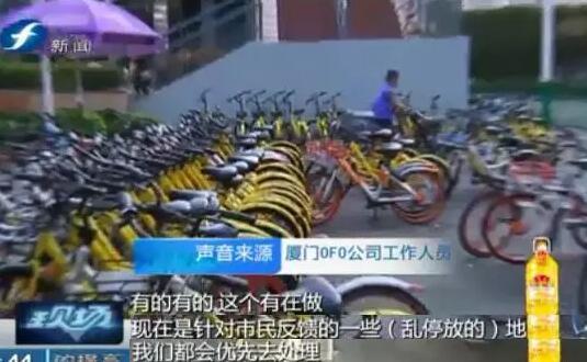厦门共享电单车破坏严重 相关部门开始联合整治