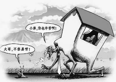 元旦起每月房贷将多交 房奴热议还贷省钱新招