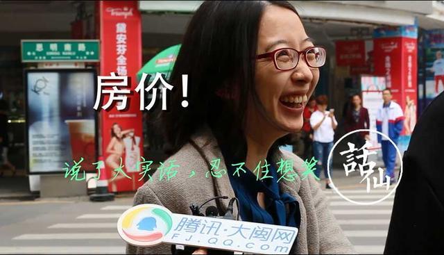 采访了整一条街,99%的人都说自己从没说过谎!!你信吗…