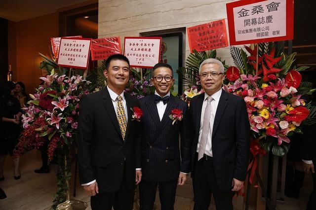 魅力高球,华人一家 金桑会·香港分会正式成立