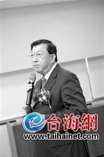 海峡论坛成台媒关注焦点:惠台新政登头版头条