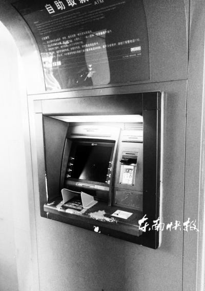 ATM机多装摄像头被疑遭改装 照明灯多一个孔