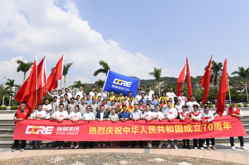 """海翼集团以快闪庆祝新中国成立70周年,深情表白""""我爱你,中国!"""""""