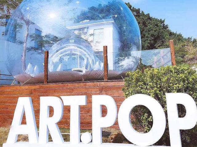 """ART.POP文化艺术空间 上演以""""泡泡""""为名时尚盛宴"""