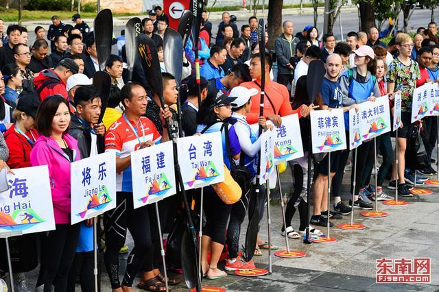 2018中国国际皮划艇桨板马拉松赛在将乐开赛