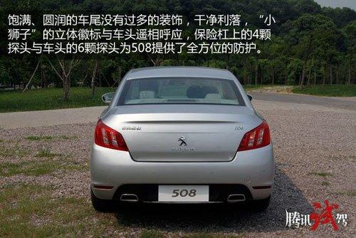 标致508尾部保险杠既宽大又圆润,不过其与车身同色的的设计对于新手