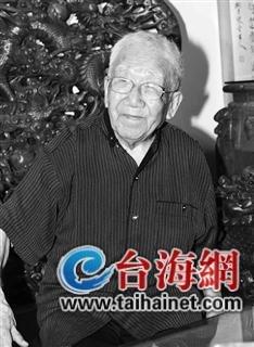 """台湾""""词坛泰斗""""庄奴在厦门弹古琴 回忆邓丽君"""