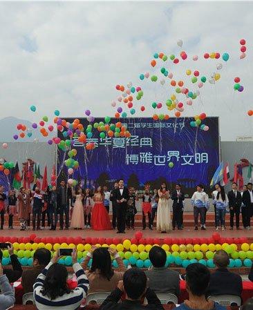 福州大学第二届国际文化节 中外学子共狂欢