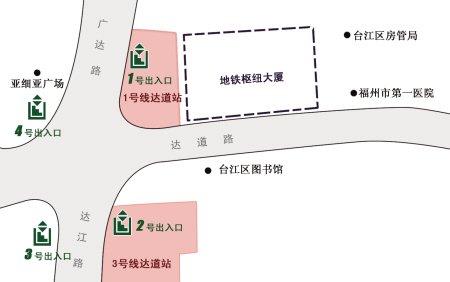 地铁1号线达道站拆迁范围初步划定 拆约470户