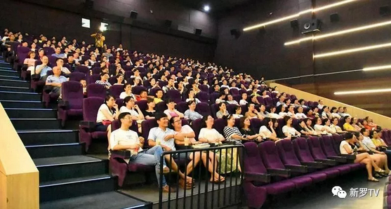 电影《我不是药神》火爆上映 出品方子公司落户新罗区