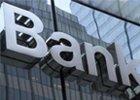 存了20年的钱取不出 银行:没储户信息