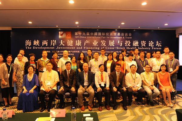 2017中国厦门国际大健康产业博览会将于9月18日盛大开幕
