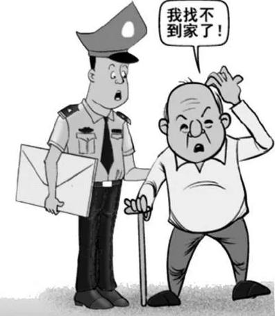 漳浦老人迷失芗城 民警救助照料一家人终团圆