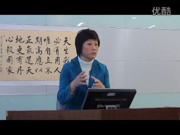 文化讲堂(93)林红:《多元性别与认同》