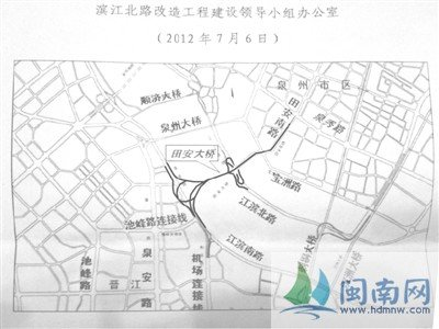宝洲街的拥堵 田安大桥示意图 城雕环岛周边道路部分标线和直行待行区