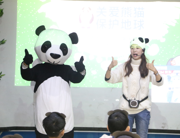 """""""关爱熊猫 保护地球"""" 福州举办熊猫科普巡展特别活动"""