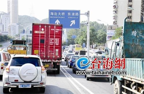 两车相撞占了3车道 海沧大桥堵车堵出6公里