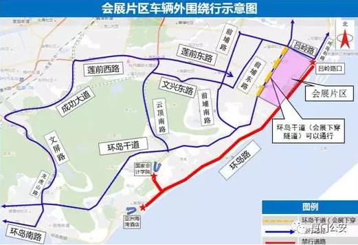 厦门部分路段将临时交通管制 交警发布出行提醒
