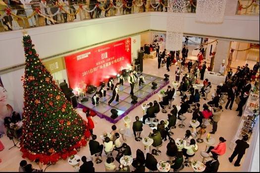 2011年信和广场圣诞新年鸡尾酒会