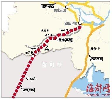 福永高速预计下月可通车 半小时福州直通永泰