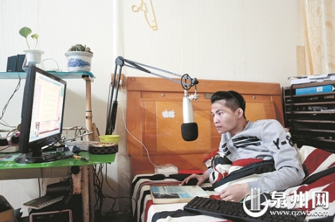 26岁小伙因车祸高位截瘫 躺着播小说书闯出产壹派天
