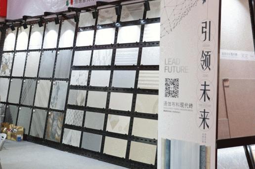 上万件陶瓷展品集中亮相 大咖齐聚晋江共谋创变之道