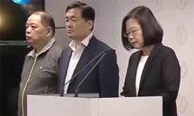 """台媒:民众认清蔡英文""""维持现状""""是空话"""