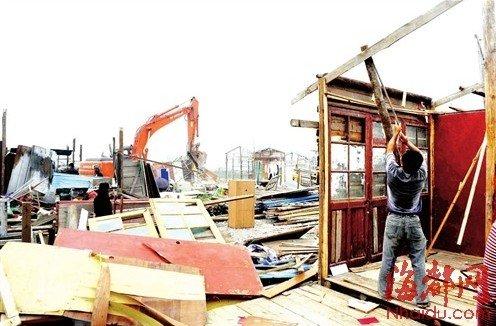"""福州南三环""""违建""""被拆除 涉及土地约2万平"""