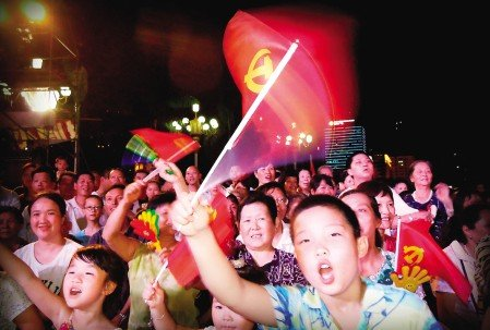 榕庆祝建党90周年激情广场歌会在温泉公园举办