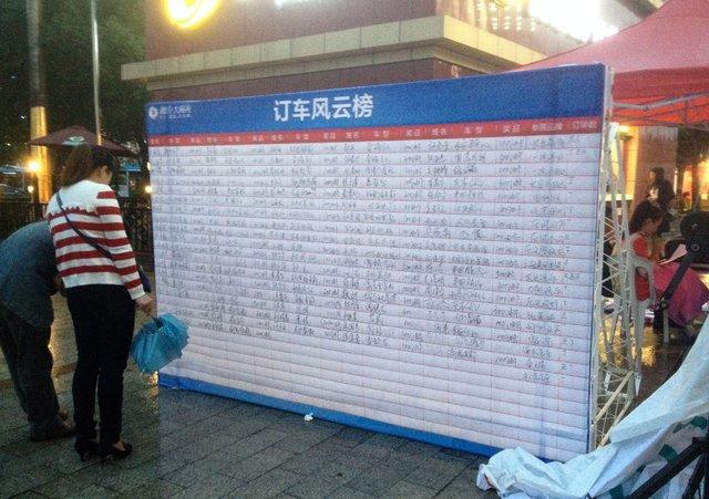 大闽网会淘车第三季圆满落幕 斩获101台