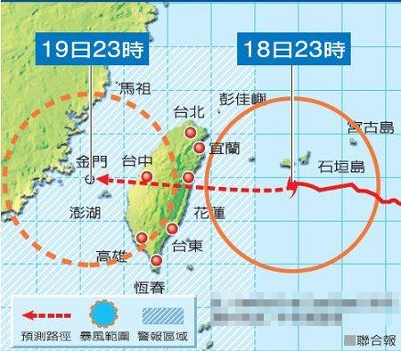 """大陆游客期待邂逅台风""""凡亚比""""(图)"""