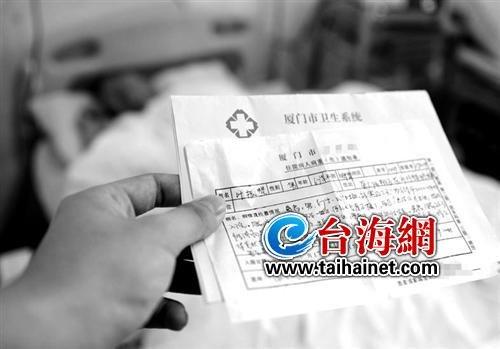 """67岁老人急寻""""熊猫血""""救命"""