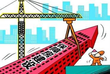 上海探索保障房供后管理模式 管理办法年内出炉