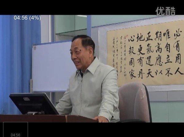 文化讲堂(97)周长楫《闽南方言与闽南文化》