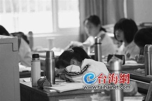 80%高考生每天睡6小时 容易造成记忆力衰退