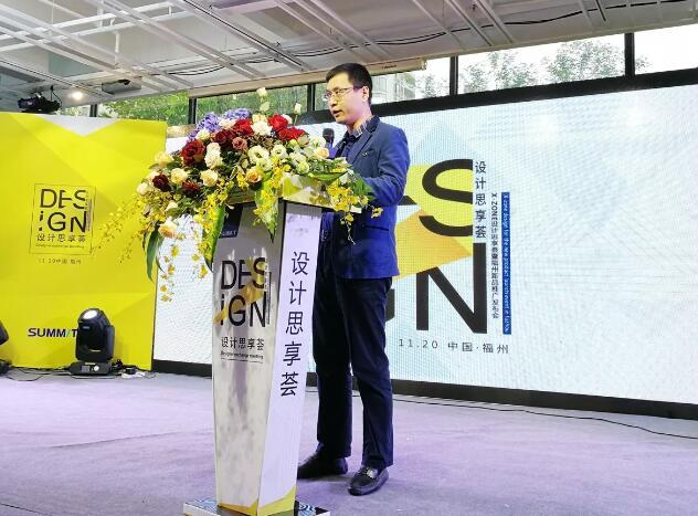广东新明珠陶瓷集团第二营销中心总经理兼萨米特品牌总经理 赵宇▲