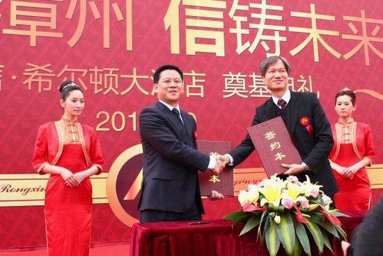漳州首个超五星级酒店正式开工