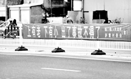 """福峡路变宽了 胪雷村人要""""学走路"""""""