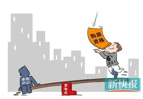 首付两成,特殊人才不限购:南京松绑了?