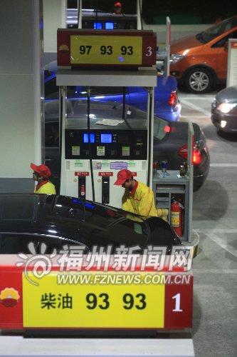 榕汽柴油7日起涨价 93号汽油每升上涨0.39元