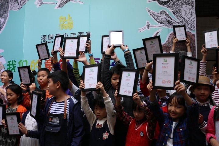 福州青少年画廊11月4日开幕 创意画作拍卖支援农村艺术梦