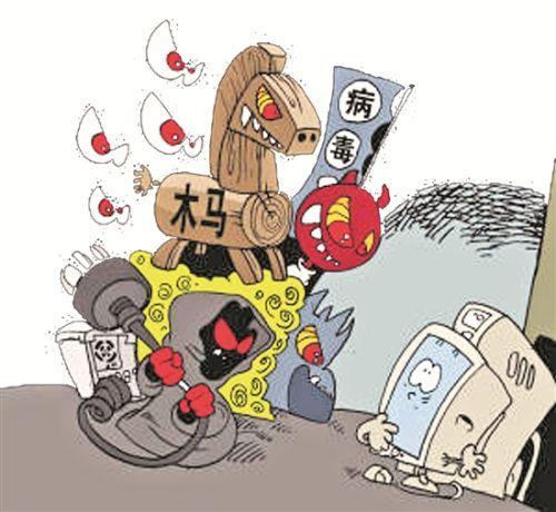 """网页病毒_滁州驾驶员请谨防""""违章提示""""短信的病毒网页"""