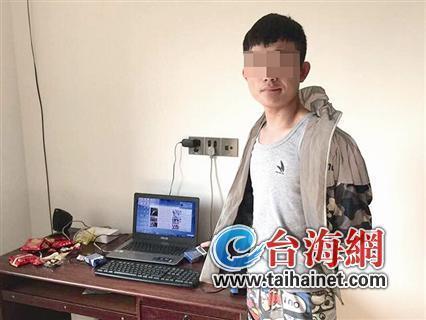 18岁大学生辍学学诈骗 谎称卖手机骗对方汇款